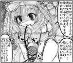 moba120517000xxx0.jpg